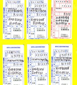 前田画楽堂本舗デザイン商品・募金報告+お知らせ19.5.23