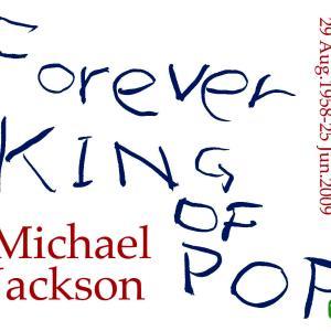 マイケル・ジャクソン没後10年、改めて思うこと、新たに思うこと