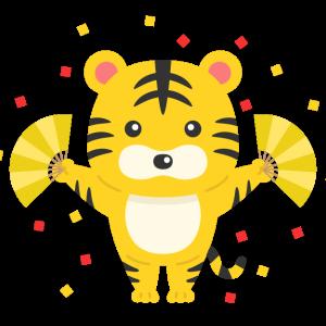 扇子を持った虎のキャラクターの無料イラスト