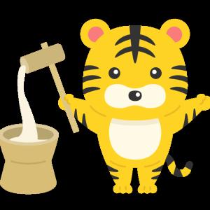 餅つきをする虎のキャラクターの無料イラスト
