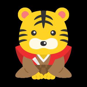 着物を着た虎のキャラクターの無料イラスト