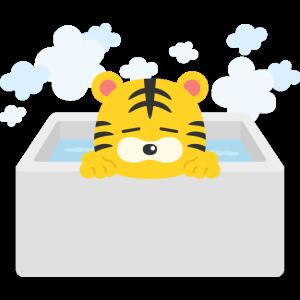 風呂に入る虎のキャラクターの無料イラスト