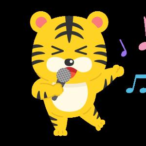 カラオケで歌う虎のキャラクターの無料イラスト