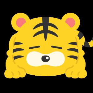 くつろぐ虎のキャラクターの無料イラスト