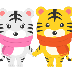 虎のカップルの無料イラスト