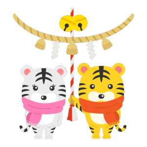 参拝する虎のカップルの無料イラスト