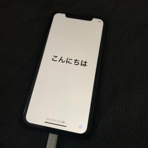 iphone届いた~…(((o(*゚▽゚*)o)))