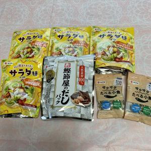 サラダ麺つゆ届きました~+゚。*(*´∀`*)*。゚+