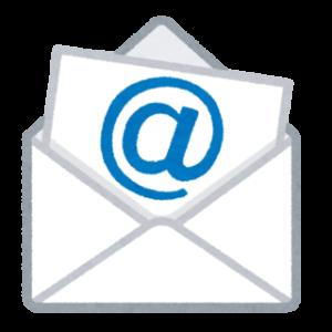 携帯新プラン メールアドレス