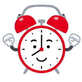 【睡眠の質を上げる!】繊細気質な私が実践していること7選