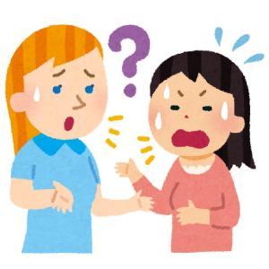 【通じない】カタカナ英語の正しい発音を学ぼう