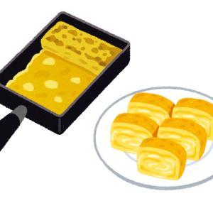 【How to cook】日本食の作り方を英語で説明する – だし巻き卵編