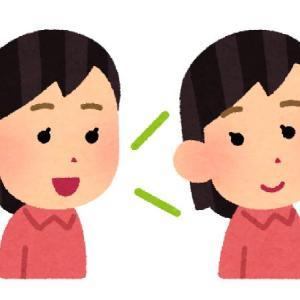 【英語の発音習得】子音の[t]と[d]と[n]と[l]編