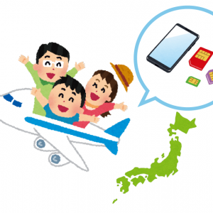 長期間海外に行くとき、日本の携帯の契約はどうするべき?