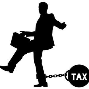 お金の話:税金