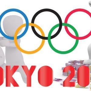 後の祭り(オリンピック)