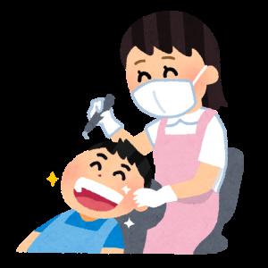 ⭐️お金持ち=歯医者へ行く⭐️