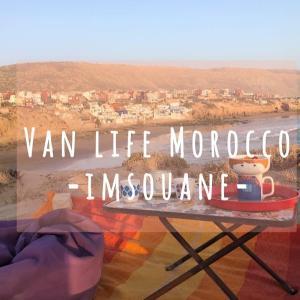 【バンライフ・モロッコ】メローでかわいいいサーフタウン!イムスアナの魅力・サーフトリップ