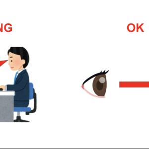 【就活生必見】オンライン面接の注意点と評価ポイントを徹底解説