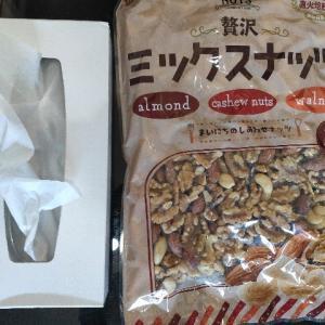 定期的に出てくるナッツ