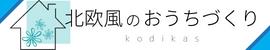 【お買い物マラソン】ポチッと予定アイテム(3店舗)