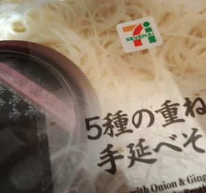 ☆朝の食事はさ…(^.^)☆