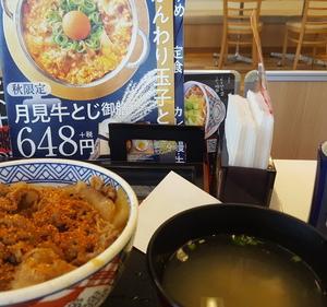 ☆肉食系…(^^)☆