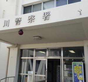 ☆お役所回り~~(^.^)☆
