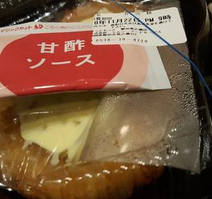 ☆今日は鶏さん生活…(^^)☆