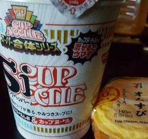 ☆今日のラーメンinカップ麺…(^.^)☆