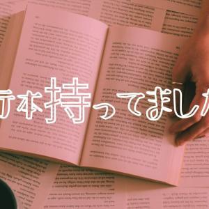 『だんな様はひろゆき』単行本発売された!