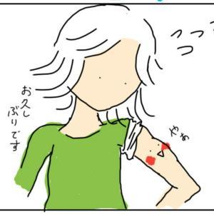 ワクチン接種(モデルナアーム編)