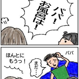 なぜ日本語教師になりたい?日本語のおもしろさに気付いたばあば⑥ はっとさせられる子どもの一言