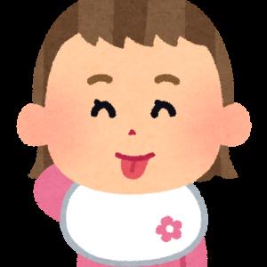 生後3か月の赤ちゃんの成長と生活リズムの変化