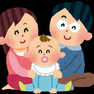 【育児】子育ては頑張らなくていい!頑張らない子育ての秘訣を紹介!