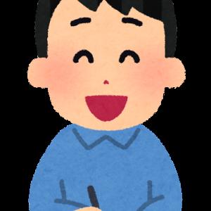 広島で1番!拍拍飯店(ぱくぱくはんてん)の絶品麻婆豆腐を紹介!