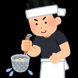 東珍康(とんちんかん)の尾道ラーメンとかつ丼を紹介!