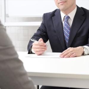 【転職】面接で転職理由を聞かれたら