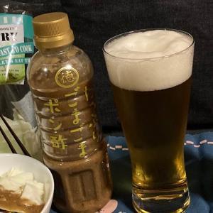 サラダに合うポン酢、サラダがビールのおつまみに