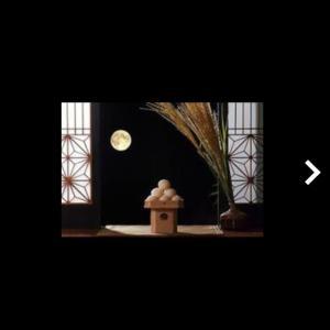 中秋の名月に準備するもの