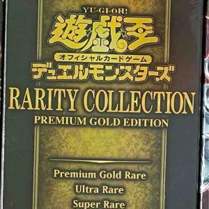 【遊戯王】RARITY COLLECTION PREMIUM GOLD EDITION開封/YU-GI-OH! Pack opening