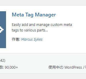 WordPressテーマ JIN でトップページにmeta keywords(メタキーワード)を設定する方法