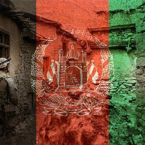 今アフガニスタンで起きている事
