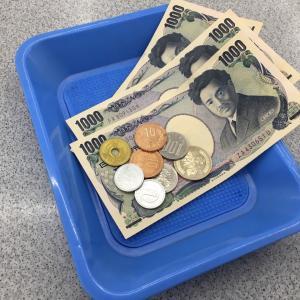 【体験談】ジモティで粗大ごみ処分の面倒を減らしてトータル約1万円稼げた話