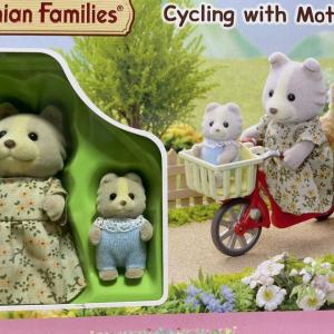 Cycling with Mother