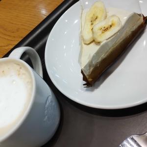 スタバでバナナのアーモンドミルクケーキ