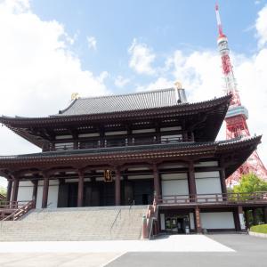 【体験談】増上寺にお宮参り行ってきた。