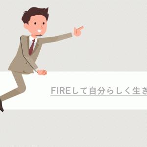 WordPressテーマ「SWELL」のデザインが好きな方は必見!「WebNote+」のサイト集がすごい