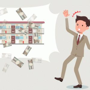 不動産投資をするなら利回りだけで物件選びをするのは危険!高利回りな物件のリスクとは?【利回りの計算方法も解説】