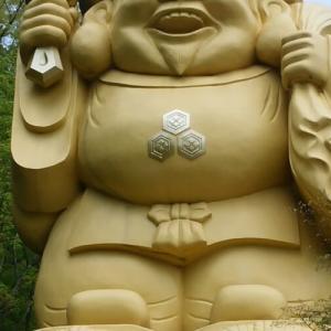 下仁田町 中之嶽神社